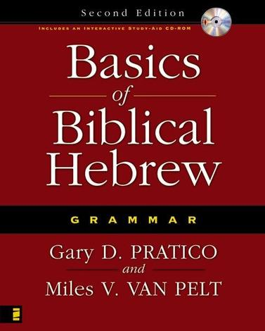 Basics Of Biblical Hebrew Grammar by Gary Pratico