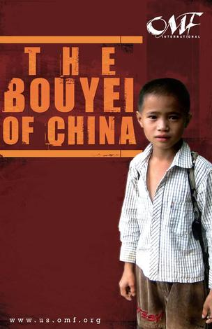 The Bouyei of China by