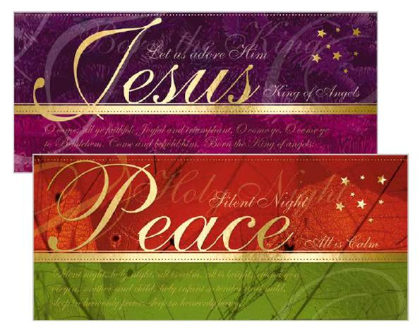 Christmas Cards - Peace by