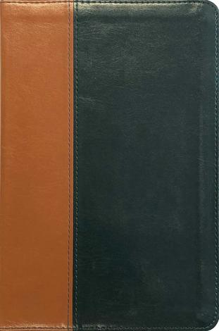 ESV Holy Bible Thinline by