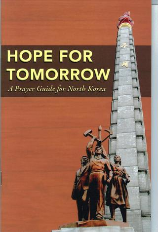 Hope for Tomorrow by
