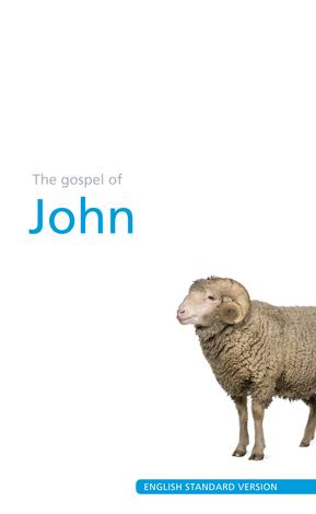 Gospel of John [ESV] by