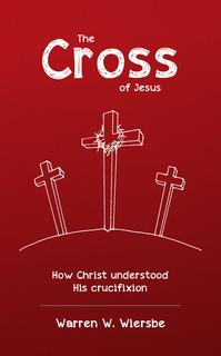The Cross of Jesus